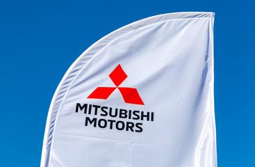 Official dealership sign Mitsubishi