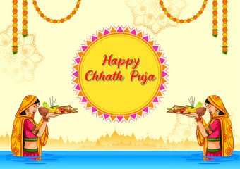 Wall Mural - illustration of Happy Chhath Puja Holiday background for Sun festival of India