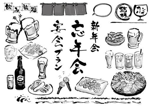 宴会、宴会集合、宴会素材、宴会素材集合、ベクター、忘年会、新年会、宴会プラン、酒、ビール、文字、お酒