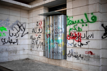 An ATM is covered with metal sheet outside a closed Bankmed branch in downtown Beirut