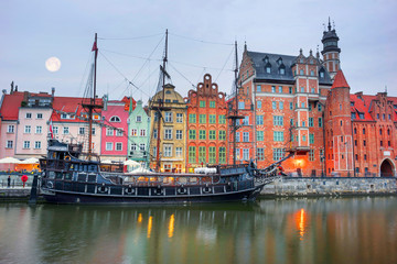Wall Mural - Polish Gdansk Embankment