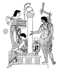 Orestes vintage illustration.