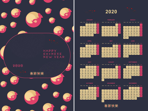 Simple Calendar 2020 year front and back side. Week starts from Monday. Flat vector illustration EPS10