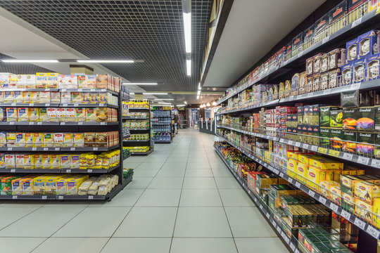 Interior of the supermarket Mirs