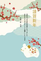 梅の木 青海波 ねずみ 年賀状