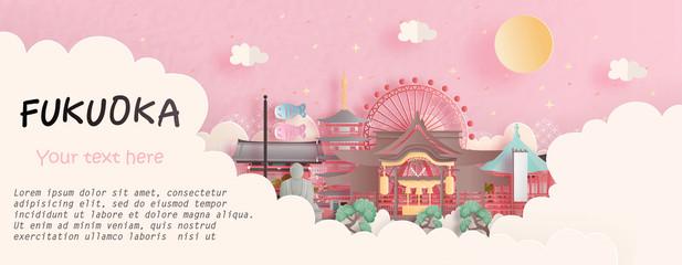 Fototapete - Tour and travel advertising, postcard, panorama poster of world famous landmark of Fukuoka, Japan in paper cut style vector illustration.