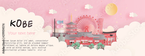 Fototapete Tour and travel advertising, postcard, panorama poster of world famous landmark of Kobe, Japan in paper cut style vector illustration.