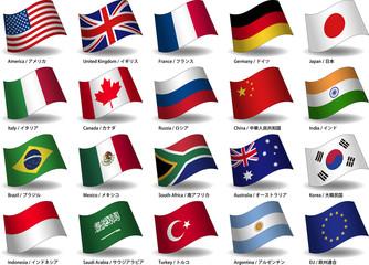 G20国旗d