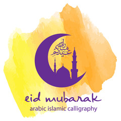 eid mubarak with arabic islamic calligraphy lettering and silhouettes vector