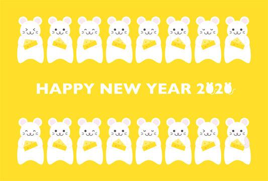 2020年 年賀状 子年 ねずみとチーズ イラスト