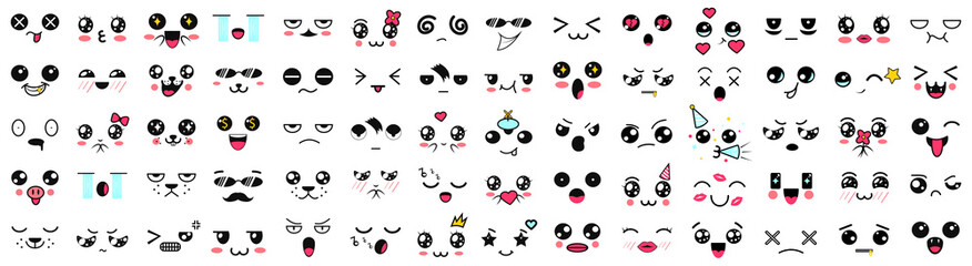 adorable, animal, anime, art, avatar, big set, cartoon, character, chat, collection, comic, concept, crazy, cry, cute, design, doodle, emoji, emoticon, emotion, expression, face, feeling, fun, funny,  Wall mural