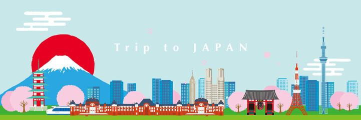 日本イメージ 街並イラスト