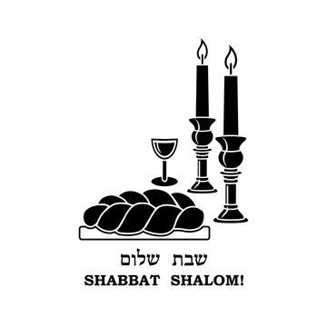 Shabbat shalom vector set