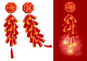 Festive Chinese Firecrackers Set