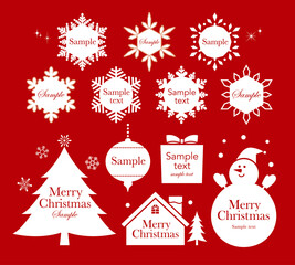 クリスマスシルエットフレームセット