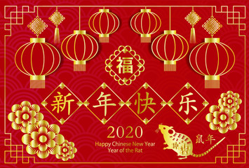 2020 ChineseNewYearCard A 横