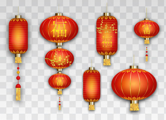 Chinese red lanterns on transparent background. Asian elements golden flowers and symbols of wealth and happiness. Chinese New Year. Spring festival. Chinese Translation: Happiness and Wealth.