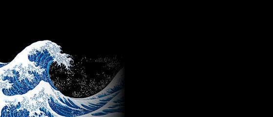葛飾北斎 浮世絵 神奈川沖浪裏 hokusai ukiyo-e ビックウェーブ 日本画の背景