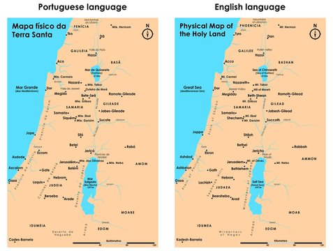Physical Map of the Holy Land