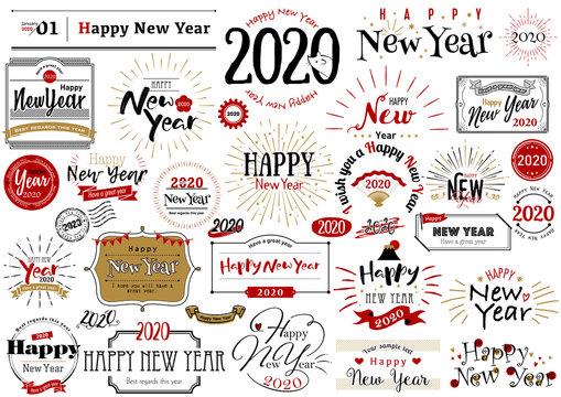 年賀状文字デザイン2020_2