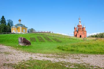 VOLGOVERHOVYE, TVER REGION, RUSSIA - AUGUST 6, 2019:  Olginsky convent. Village Volgoverkhovye, Tver region, Russia. Source of Volga