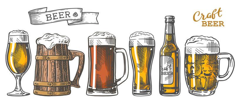 beer set color
