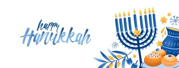Jewish traditional holiday Hannukah background. Religious festive symbols vector illustration. Menorah, pitta bread. Shabbat, judaic feast congratulation calligraphic inscription.