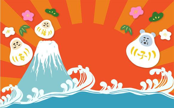 新年の富士山と波の手描きイラスト素材 ベクター 子年 2020 年賀状 正月 だるま 松竹梅
