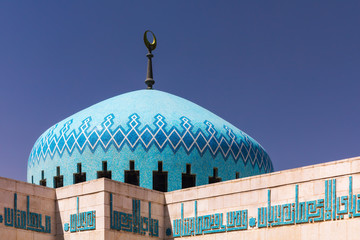 Dome of the King Abdullah I Mosque in Amman