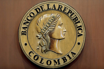 The National Colombia Bank Logo is seen during the presentation of the quarterly economic report, in Bogota