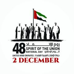 Dubai, UAE - December 2: 48 National Day of Emirates. Arabic Text Translation: Spirit of The Union. Vector Logo. Eps 08.