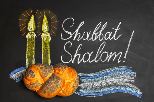 Shabbat Shalom - Jewish and Hebrew greetings. Candles painted on a chalkboard. May you dwell in completeness on this seventh day.