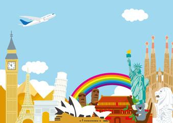 世界のイメージ 旅行イラスト