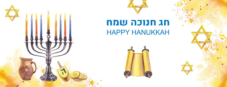 Hannukahn menorah with candles, coins, jug, stars of David for the Jewish holiday. Watercolor illustration.