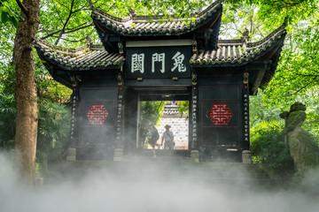 Gates of Hell aka Guimen gate and mist in Fengdu Ghost city Fengdu Chongqing China translation : Gate to Hell