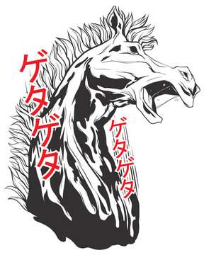 """Angry horse head with japanese hieroglyph, means """"hee hee"""" horse-like sound"""