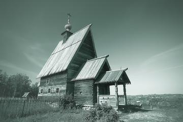 wooden church reach on the Volga / religion landscape in Russia
