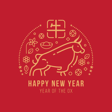 happy new year , year of the ox with abstract gold line ox zodiac sign and china text mean ox and flower money coin on red background vector design
