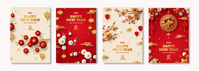 Posters Set for 2020 Chinese New Year. Hieroglyph translation - Rat. Vector illustration. Asian Clouds, Lanterns, Gold Pendant and Red Paper cut Flowers on Sakura Branches. Place for your Text.