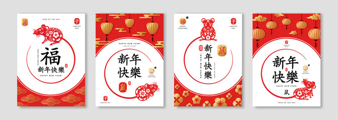 2020 Posters Set. Hieroglyphs translation - Rat, Happy New Year, Good Fortune. Vector illustration. Asian Clouds, Chinese Lanterns and Flowers. Round Frames with Mouse. Place for your Text.