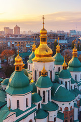 Wall Murals Kiev Saint Sophia Cathedral, inscribed on the World Heritage List, one of the main landmarks in Kyiv city, Ukraine. aerial view