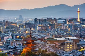 Fototapete - Kyoto, Japan Cityscape at Dusk