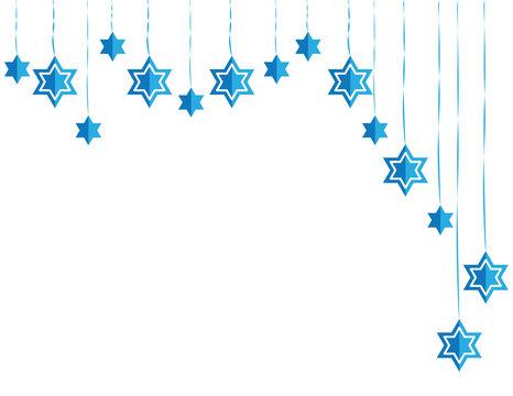 Jewish Hanging Star of David Blue White Asymmetric Decoration