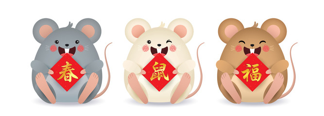 2020 year of the rat. Cute cartoon mouse with chinese couplet isolated on white background. Chinese new year design element. (caption: spring, rat & blessing)