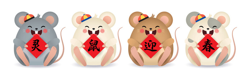 2020 year of the rat. Cute cartoon mouse with chinese couplet isolated on white background. Chinese new year design element. (caption: rat celebrate new year)