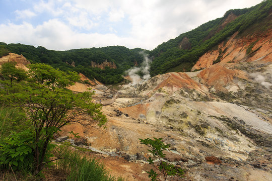 Hell's Valley hot spring, Noboribetsu, Hokkaido