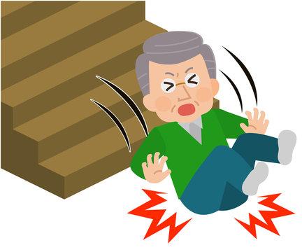 高齢男性 家庭内事故 階段から落ちてケガ01 イラスト