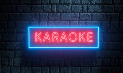 3d render of light night street neon Karaoke sing on brick wall. Advertising signboard for karaoke music bar, night club, disco night, retro party, show, live music Fototapete
