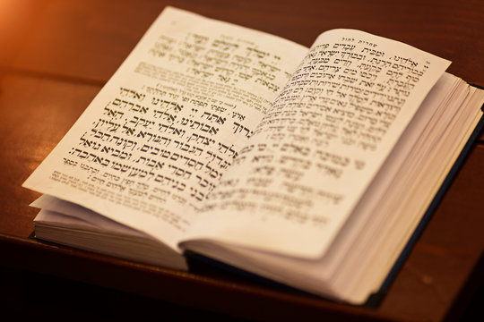 Jewish praying book on table, The machsor is the prayer book used by Jews on the High Holidays