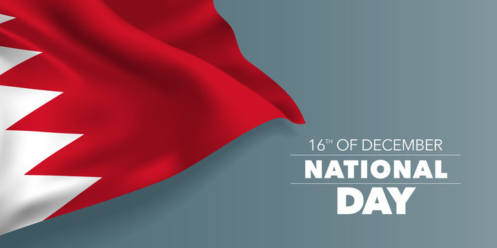 Bahrain happy national day greeting card, banner with template text vector illustration